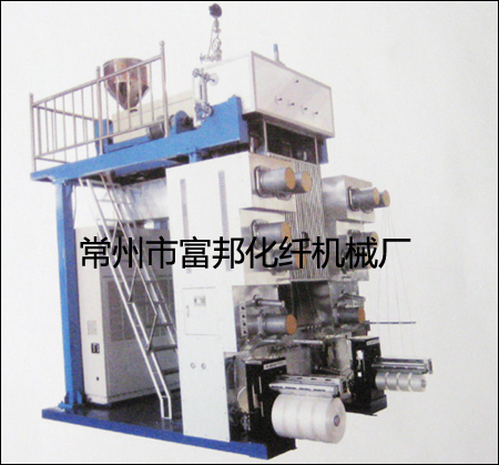 Polyester small test machine